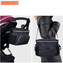 Waterproof Insulation Baby Diaper Bag