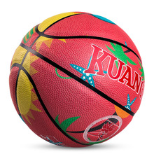Kuangmi New Four Seasons Basketball Outdoor Indoor Game Size 5 / 6 7 Training Ball Sport Equipment Wear-resistant