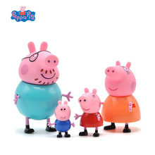Peppa Pig 4Pcs/set George Guinea A Family of Four Dad Mom Action Figure Model Original Pelucia Anime Toys For Children Gift