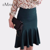 EManco England Style Long Skirts For Women Moderate 100 Polyester Skirt Hot Popular Women S Bottom
