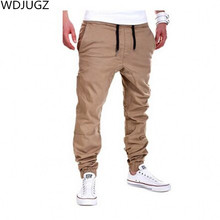 Fashion Army Khaki Casual Mens Pants,  Tactical Sweatpants Hip hop Jogger Capri Military Style trousers