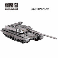 Stainless Steel 3D Metal Puzzles Model For Adult Children Jigsaw China Main Tank T99 Educational Toys