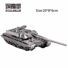 Stainless Steel 3D Metal Puzzles Model For Adult Children Jigsaw China Main Tank T99 Educational Toys Collection Birthday Gift