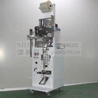 Sachet making machine small bag sealing machine powder packing machine material weighing and packaging machine 3 50g printing