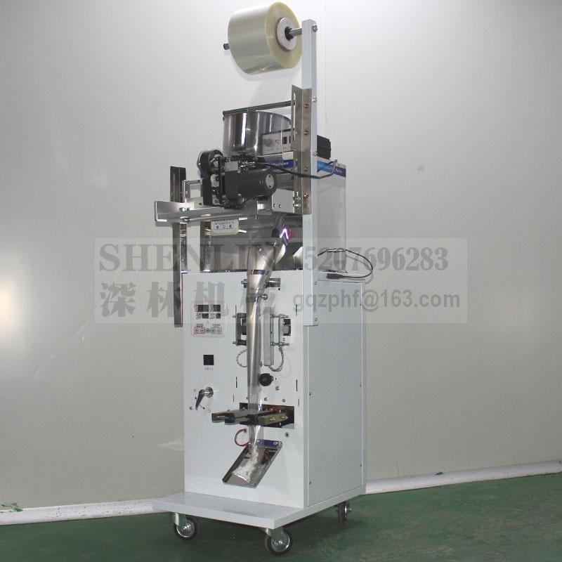 Sachet making machine small bag sealing machine powder packing machine material weighing and packaging machine 3-50g printing