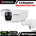 DONGJIA DJ-IPC-HD9586ARV IP Camera 5MP HD Security System P2P Outdoor Waterproof Infrared Cam Onvif IR Night Vision Varifocal