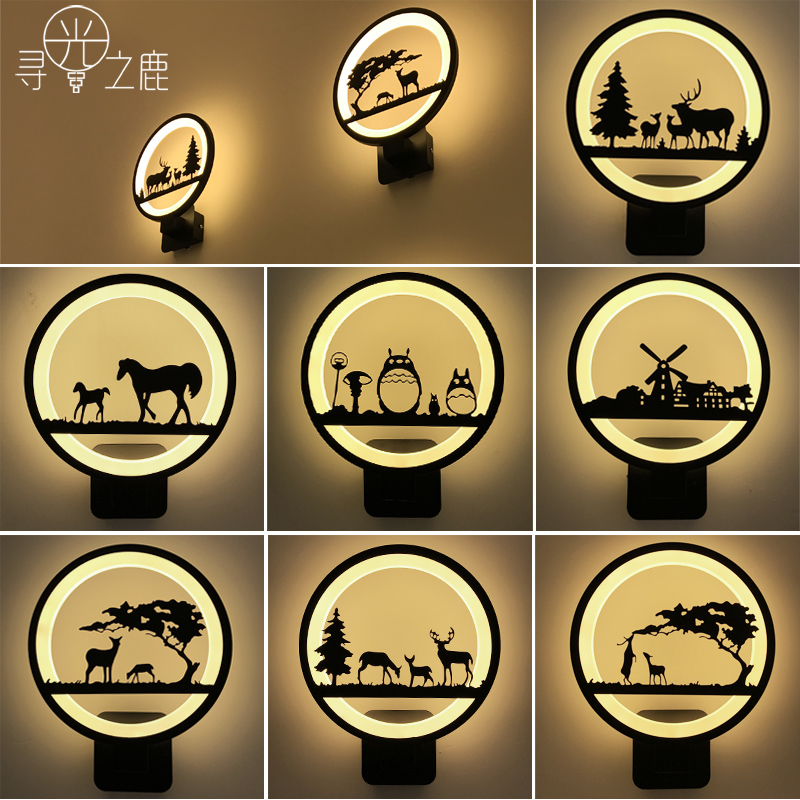 Simple modern circular wall lamp wall lamp bedroom bedside lamp Nordic children art living room aisle stairs