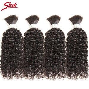 Image 5 - 洗練されたの Remy 人間の毛髪インド変態カーリーバンドルを編組するための自然な色 8 To30 インチ編み組紐なし横糸毛バルク