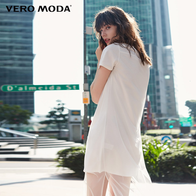 Vero Moda קיץ סגנון גזה כיסוי סרוג מכתב מסיבת קיץ שמלת   318161507