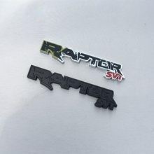 Металлическая 3d наклейка для ford f150 2010 2014 1 шт
