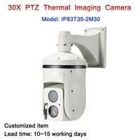 30x зум Видимый Камера междугородние ptz аналоговые Термальность изображений Камера для электростанции лесной пожар контроля температуры