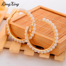 RongXing Gorgeous Big Circle Black/White Shell Pearl Hoop Earrings For Women Yellow Gold Filled Beads Earrings Fashion Jewelry(China)
