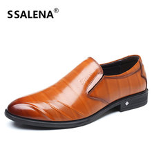 Man Flat Classic Dress Shoes Italian Style Oxford Soft Dress Shoes Male Pointed Toe Business Wedding Shoes Shoes AA11704