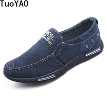 New Men 츠 Canvas Shoes Men Denim 천 Casual Shoes 봄 Solid 신발쏙 ~ 가황 Shoes 편안한 Men's 야외 Shoes(China)