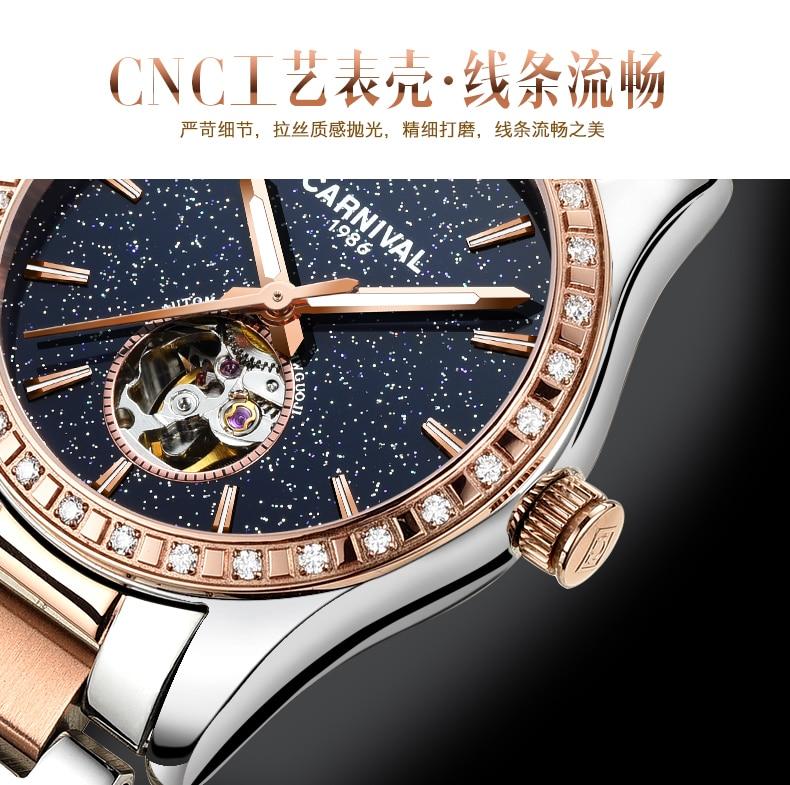 China clock women Suppliers