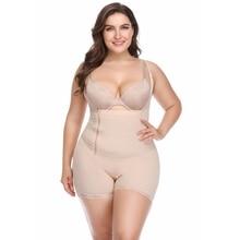 Womens Full Body Shaper With Zip Waist Slimming Underwear Tummy Control Butt Lifter Shapewear Plus Size Sculpting