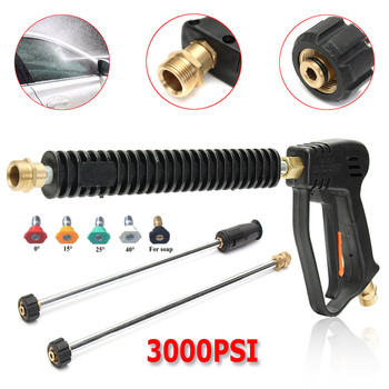 3000PSI High Pressure Water Spray Gun Lance Washer Nozzle Tip 50cm Wand Set Tool