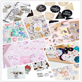 45pcs/box Lovely Cartoon Animals Planet Mini Paper Sticker Decoration DIY Album Diary Scrapbooking Label Sticker Stationery 45pcs pack magic rabbit alice sticker mini paper diary label sealing scrapbooking decoration diy album stickers stationery