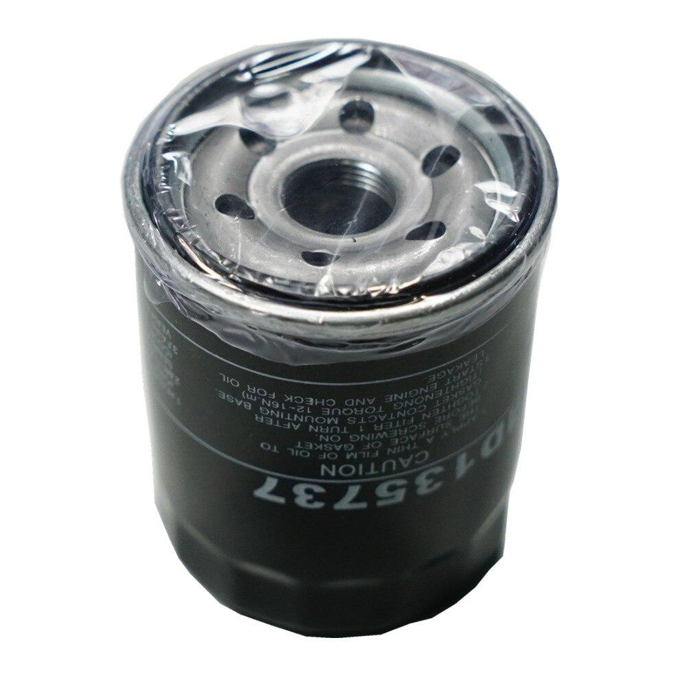 Oil filter for fiat 500 1 4 honda accord civic cr v fit stream mazda