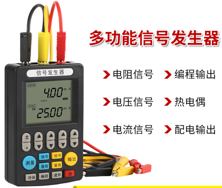 MIK-C702 Intelligent 4-20mA signal generator 24V current / voltage / thermocouple signal source detector handheld calibrator hantek ht824 multifunction process calibrator correction voltage and current frequency usb signal generator industry inst