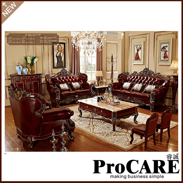 High Quality Furniture Living Room Luxury Modern European Style Three Seat Leather Sofa Set