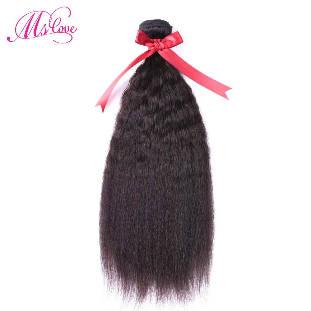 Ms Love Kinky Straight Hair Bundles 1 Piece Brazilian Human Hair Weaving Non Remy 100 Gram Natural Color Hair Extentions