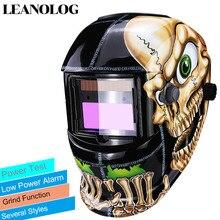 Out Control  Solar Automatic Darken/Shading Grind/Polish TIG MIG MMA ARC Welding Mask/Helmet/Welder Glasses for Welder