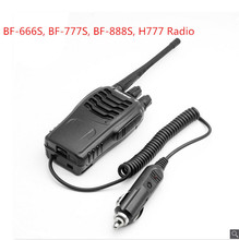 12V Vehicle Charger for baofeng  BF 888 S H-777 H777 666 radios