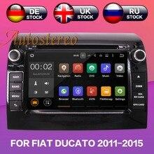 Android 8,1 автомобильный dvd-плеер gps навигация для FIAT DUCATO CITROEN Jumper для PEUGEOT Boxer 2011-2015 мультимедийный магнитофон HD
