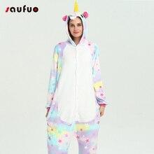 Stars единорог пижамы Наборы для ухода за кожей зимние милые животные фланелевые пижамы с капюшоном пижамы для Для женщин взрослых пижамы ночь костюм пижамы