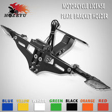 Motorcycle CNC Licence Plate Holder Bracket Frame Number Plate For Yamaha X MAX X-MAX XMAX 125 250 300 400 XMAX300 2017 2018
