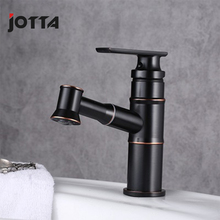 Pull-out faucet retro bathroom Under counter basin hot and cold single-hole
