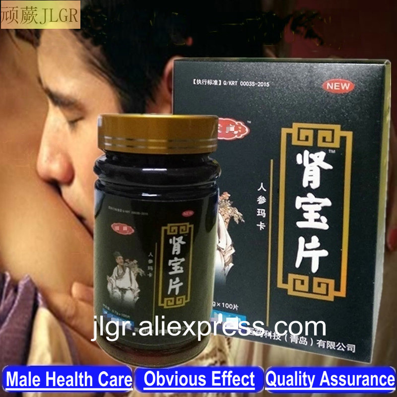 Shenbao Tablet Ginseng Maca Warm Tonic Male Health Anti-aging Promoting Energy Waist And Leg Pain Anti-fatigue Tone Up The Bod