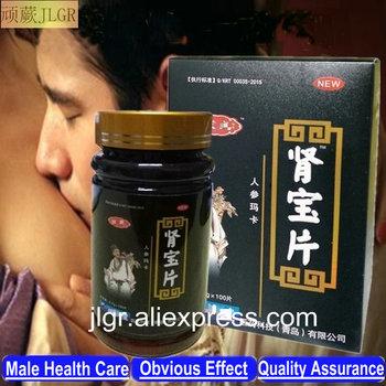 Żeń-szeń maca tablet anti-aging promowanie wzrostu energii męskie nasienie nasienia zdrowe witaminy korzystne leczenie zapalenia gruczołu krokowego tanie i dobre opinie JLGR Bawełna ABS Średni Duża Małe BODY Masaż i relaks