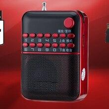 Перезаряжаемое портативное радио приемник карманное FM радио Поддержка USB диск TF карта MP3 плеер Музыкальный плеер подарок для старых хорошее качество