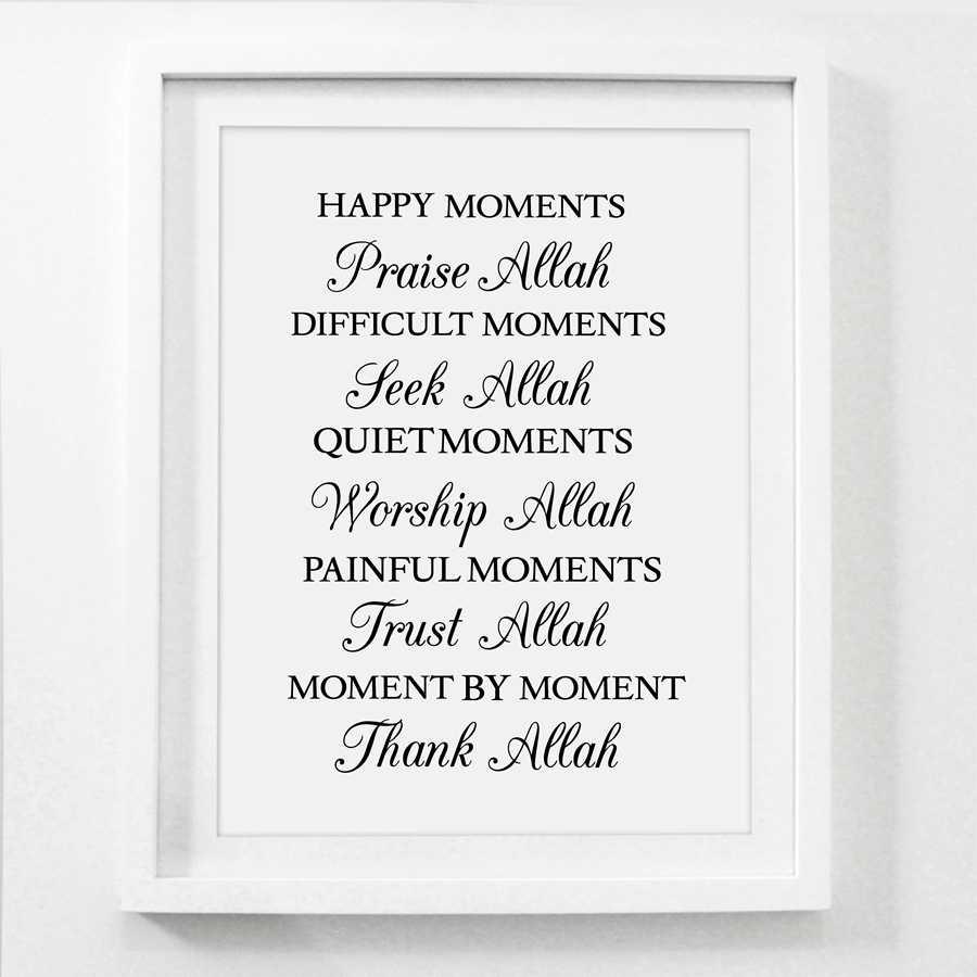 Thanks Allah Islam Muslim Wall Art Paintings Canvas Painting Poster ,  Islamic Canvas Paintings Wall Picture Allah Art Decor