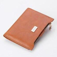 Merlot Wallet