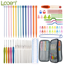 Looen Knitting Needles Set 17pcs 0.6-4.5mm Crochet Hook 7 Pairs Scissors Rulers Sewing Accessories