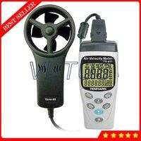 TM-414 デジタルハンドヘルド風速計風速計流量計算機能風速計