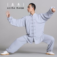 Unisex cotton+silk Wushu Traditional Chinese Clothing KungFu Uniform Suit Uniforms Tai Chi Morning Exercise Performance Wear