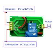 DC/AC 5/12/24/220V power automatic switch / main standby dual power transfer switch relay module цена в Москве и Питере