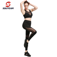 SOUTEAM Women Brand Women's Yoga sets  Running Sets Solid Color Yoga Top & Pants High Quality Sportswea #S160023