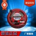Genuine 1.70A FD7525U12D 4 linha PWM controle de temperatura versão pública do ventilador turbo