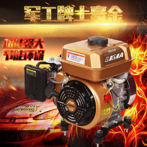 Range-Extender Charging-Generator Tricycle Gasoline Four-Wheeler 48V60V72V Car-Sedan
