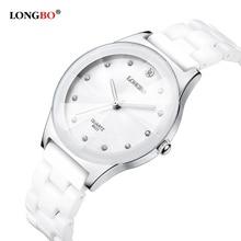 Watch Women LONGBO Top Brand Luxruy White Ceramic Watch lady Fashion Casual Quartz Watches Ladies Hodinky Clock relogio feminino longbo relogio 2015 8810b