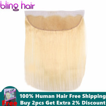 블링 헤어 613 금발 스트레이트 헤어 클로저 브라질 헤어 13x4 레이스 정면 폐쇄 midlle/free/three part 100% remy human hair