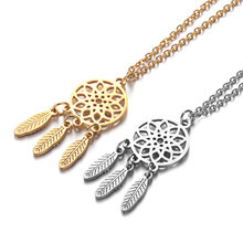 2019 316L Stainless Steel Hollow Out Dream Catcher Charm Pendant Gold Silver Tone Feather Pendant Long Chain Necklace Jewelry
