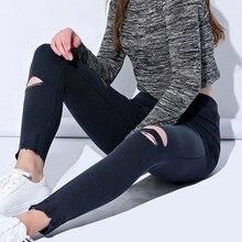 Yesello плюс размер M-5XL летние рваные джинсы женские джеггинсы крутые джинсовые с высокой талией узкие джинсы брюки карандаш брюки черные