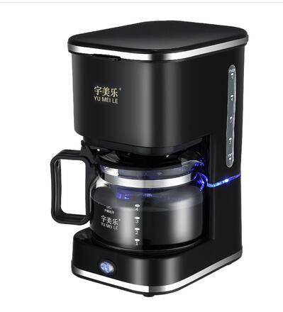 free shipping,American household fully-automatic drip coffee machine,tea machine, cup semi-automatic coffee machine american fully automatic drip coffee maker tea machine automatic anti drip automatic insulation coffee pot cup warming plate