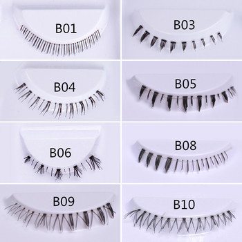 5 Pairs Lower Eyelashes Pack 8 Different Styles Under Eye Lashes Soft 100% Handmade Clear Band Bottom